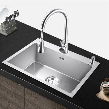 Küchenspüle Edelstahl Spülbecken für Küche 55*45cm