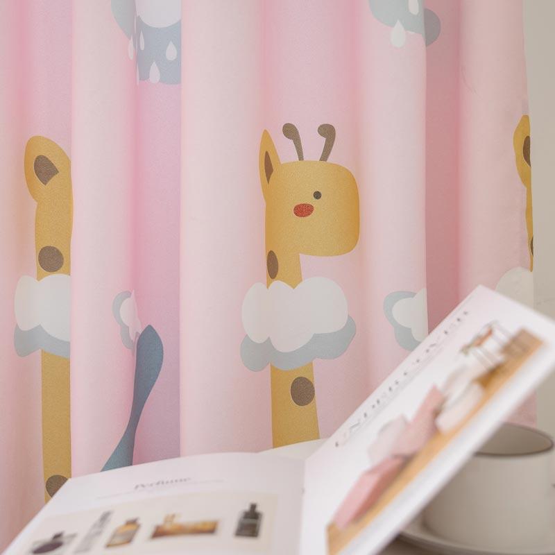 Vorhang Cartoon Giraffe Elefant Muster Im Kinderzimmer
