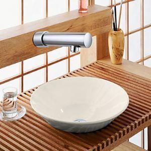 (EU Lager)Zeitgenössische Sensor Chrom Oberfläche Bad Waschtischarmatur