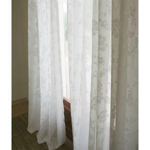 (1er Pack) Moderne Floral weiß Jacquard Polyester Gardinen