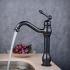 Zeige Details für Waschtischarmatur Einhandmischer in Schwarz für Badezimmer