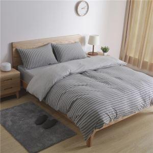 Bettwäscheset 4-teilig grau Streifen Baumwolle Minimalismus Stil