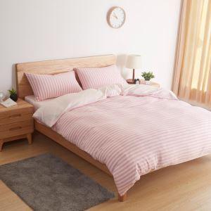 Japanische Bettwäscheset 4er-Set Pink Streifen Baumwolle Minimalismus