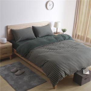 Bettwäscheset 4-teilig Baumwolle mit Streifen Muster