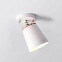 Moderne Strahler Deckenlampe in weiß 1 flammig drehbar