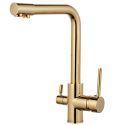 3 Wege Armatur Küchenarmatur mit Wasserfilter Funktion Zweigriff in Gold